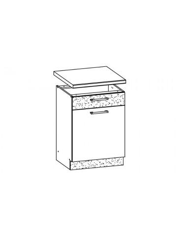 Szafka kuchenna MODENA MD16 dolna (bez blatu)